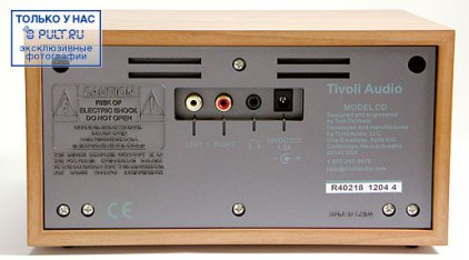 CD-проигрыватель Tivoli Audio Model CD wenge/gold (MCDWNGB)