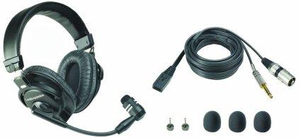 Наушники Audio Technica BPHS-1
