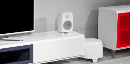 Полочная акустика Genelec G1 polar white