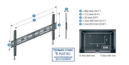 "Крепёж для телевизора Meliconi Stile Slim S800 (настенное крепление для телевизора 50-63"")"