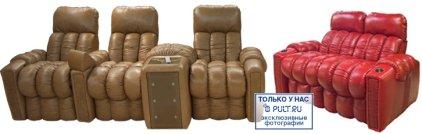 Кресло для домашнего кинотеатра Home Cinema Hall Luxury Консоль увеличенная с баром (охлаждающий элемент в комплекте) ALCANTARA/155