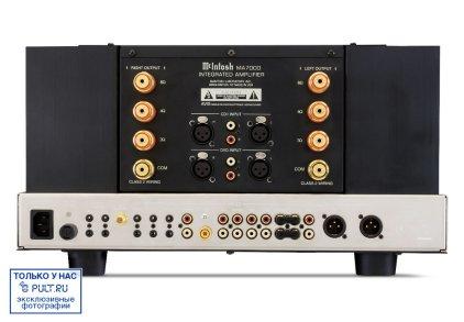 Стереоусилитель McIntosh MA8000