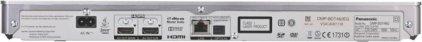 Blu-Ray проигрыватель Panasonic DMP-BDT460EE