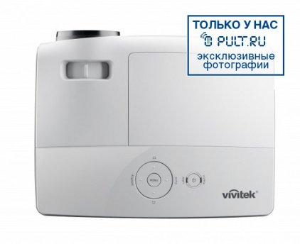 Проектор Vivitek D551