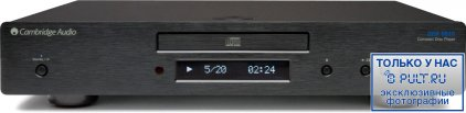 CD проигрыватель Cambridge Azur 651C black