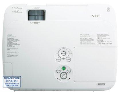 Проектор Nec M311WG
