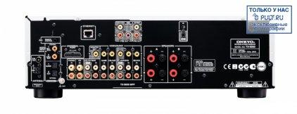 Стереоусилитель Onkyo TX-8050 black