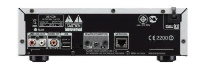 Сетевой аудио проигрыватель Denon DNP-F109 premium silver