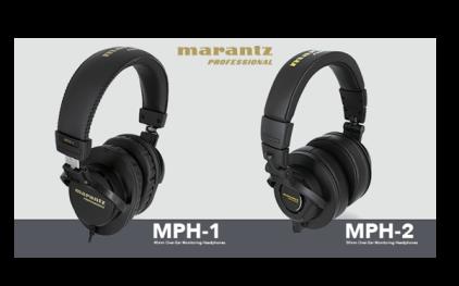 Наушники Marantz MPH2