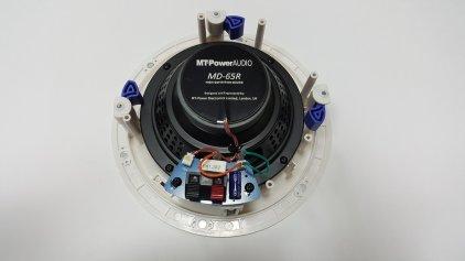 Встраиваемая акустика MT-Power MD-65R