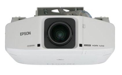 Проектор Epson EB-Z8000WUNL