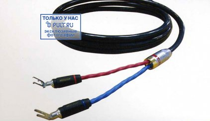 Акустический кабель Neotech NES-3005 4.0m