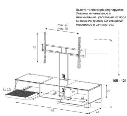 Подставка под телевизор Sonorous MD 8140-C-INX-WNT