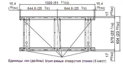 Крепёж для телевизора Panasonic TY-WK65PV7 (настенное крепление для плазм Panasonic)