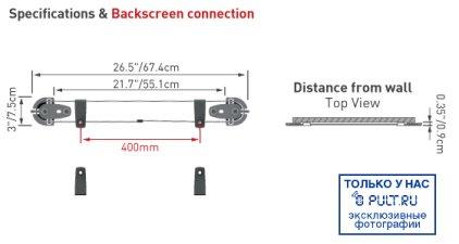 """Крепёж для телевизора Barkan Model W0 (настенное крепление для телевизоров до 56"""")"""