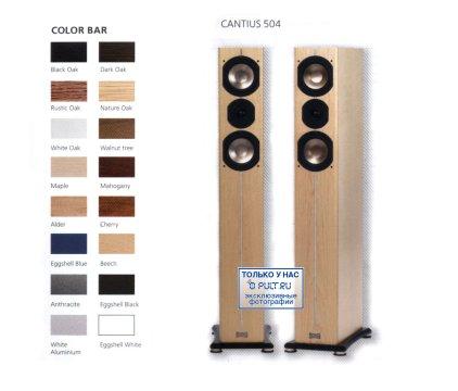 Напольная акустика ASW CANTIUS 504 White Aluminium