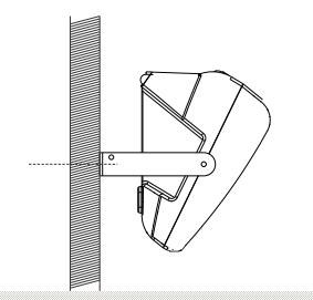 Крепление FBT FBT SM-U12 White - Кронштейн