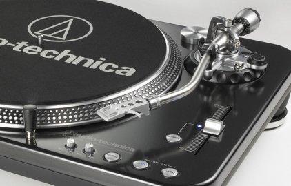 Проигрыватель винила Audio Technica AT-LP1240 USB