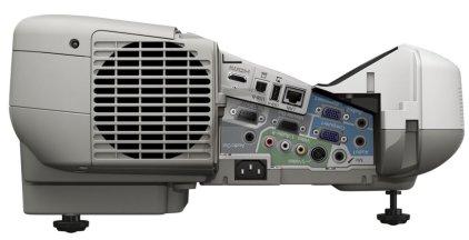 Проектор Epson EB-475Wi