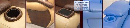Кресло для домашнего кинотеатра Home Cinema Hall Luxury Корпус кресла BIGGAR/40