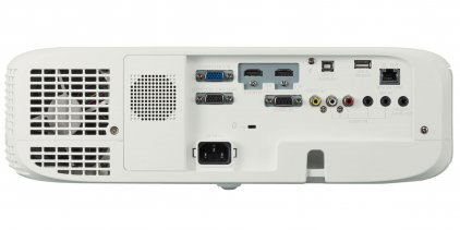 Проектор Panasonic PT-VZ575NE