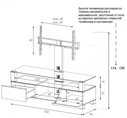 Подставка под телевизор Sonorous MD 8143-C-INX-BLK