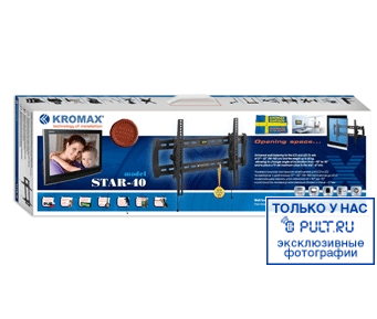 Кронштейн для телевизора Kromax STAR-40 серый