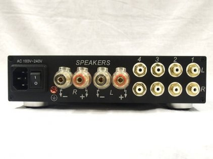 Стереоусилитель NuForce IA-7 v3 black