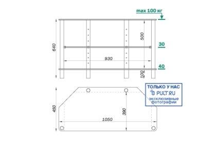 Подставка под телевизор MD 512 Slim (хром/дымчатое стекло)