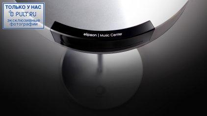 CD проигрыватель Elipson Music Center
