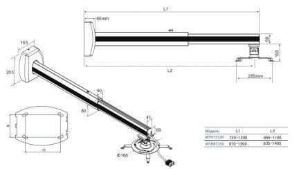 Крепёж для проектора Wize WTH72120