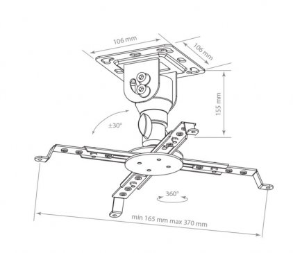 Крепление для проектора Kromax Projector-10 grey