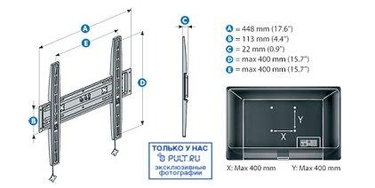 "Крепёж для телевизора Meliconi Stile Slim S400 (настенное крепление для телевизора 73-50"")"