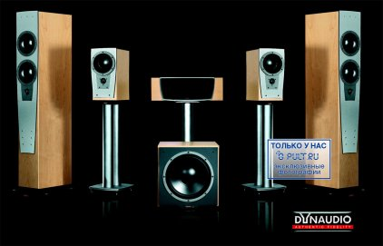 Центральный канал Dynaudio Contour SC mpl