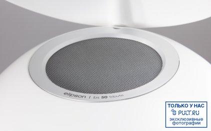 Напольная акустика Elipson BS50 Tribute white (пара)