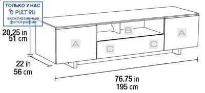 Подставка BDI Nora 8239 gloss white