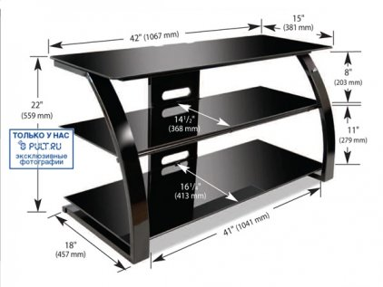 Подставка Bello PVS-4204HG