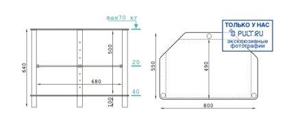 Подставка MD 412 Slim (серебро/прозрачное стекло)