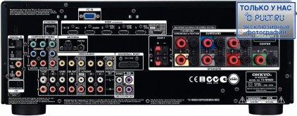 AV Ресивер Onkyo TX-NR609 black