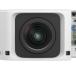 Проектор Epson EB-Z8350WNL картинка 3