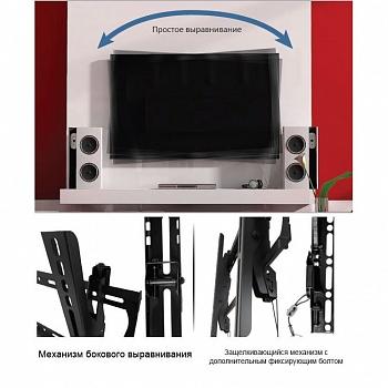 Кронштейны для телевизоров Wize T63A