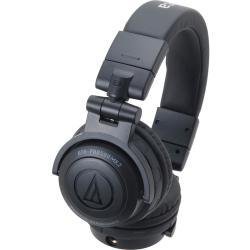 Наушники Audio Technica ATH-PRO500MK2 black