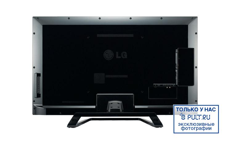 Lg tv led 3d