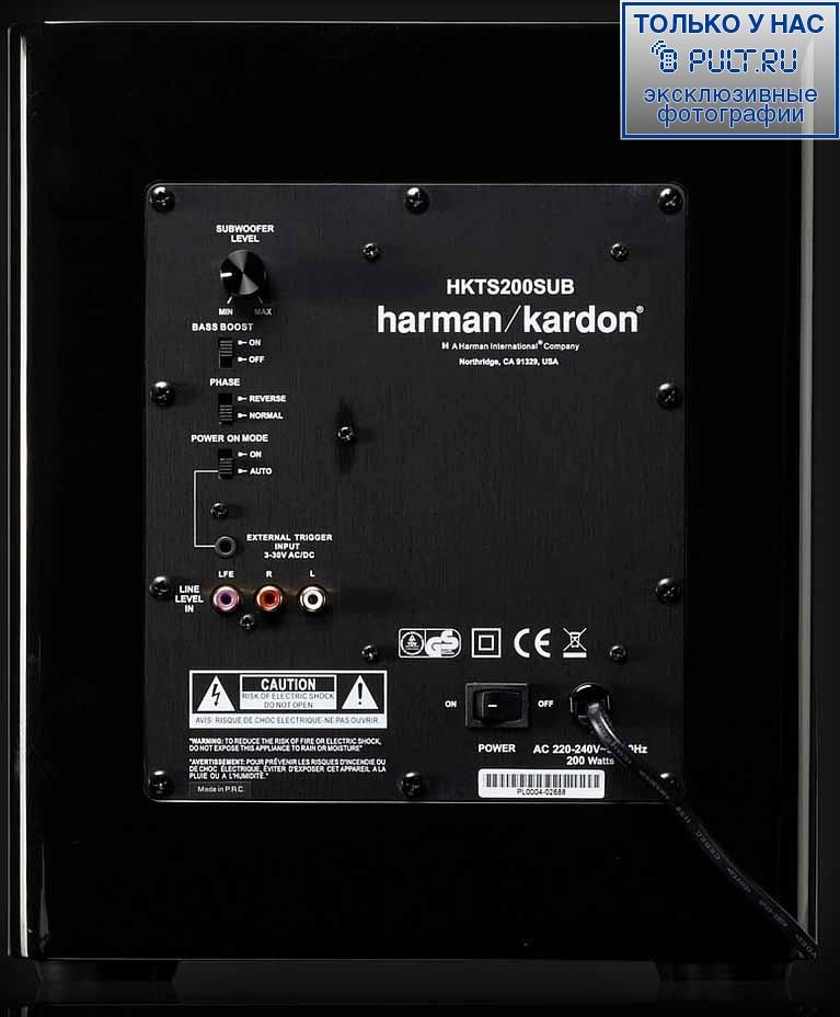 <b>Купить</b> Сабвуфер Harman Kardon HKTS 210 SUB в Москве, цена ...