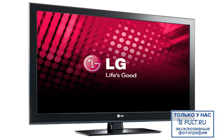 купить телевизор техносклад