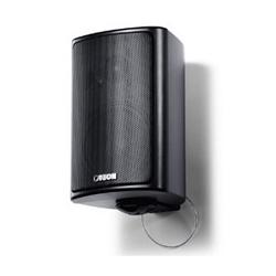 Всепогодная акустика Canton, арт: 60985 - Всепогодная акустика