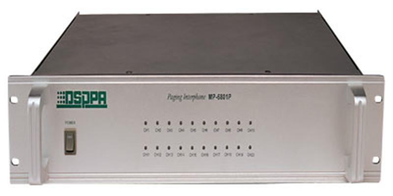 Конференц-системы DSPPA