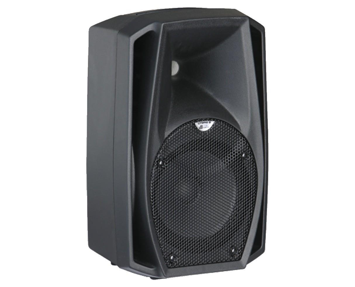 Концертные акустические системы dB Technologies