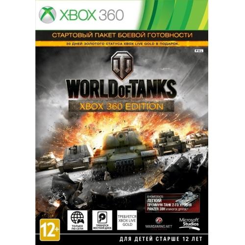 Игры для игровых приставок Microsoft Игра для Xbox360 World of Tanks (RUS)