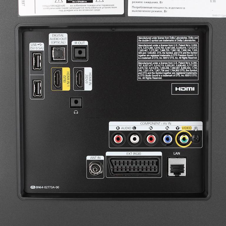 Инструкция Samsung Le40c650l1w